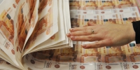 Rian archive 978876 printing banknotes at goznak factory in perm - Udm-info.Ru